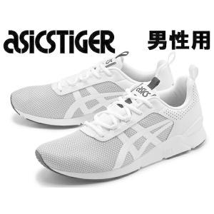 アシックスタイガー スニーカー メンズ ASICS TIGER 01-13280040|hi-style