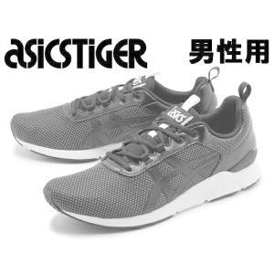 アシックスタイガー スニーカー メンズ ASICS TIGER 01-13280041|hi-style