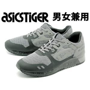 アシックスタイガー スニーカー メンズ レディース ASICS TIGER 01-13280051|hi-style