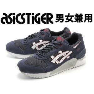 アシックスタイガー メンズ レディース スニーカー ASICS TIGER 01-13280204|hi-style