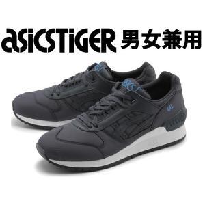 アシックスタイガー メンズ レディース スニーカー ASICS TIGER 01-13280206|hi-style