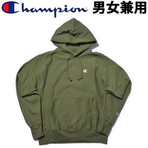 チャンピオン パーカー メンズ レディース  01-20740037|hi-style