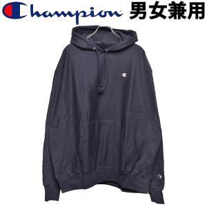 チャンピオン パーカー メンズ 海外モデル 01-20740040|hi-style