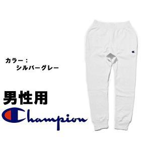 チャンピオン リバース ウィーブ ジョガー パンツ メンズ  01-20740057|hi-style