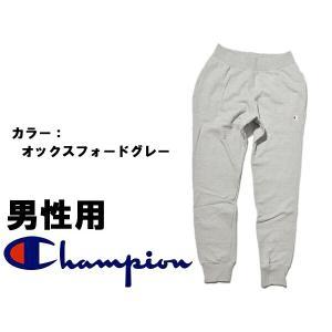 チャンピオン リバース ウィーブ ジョガー パンツ メンズ  01-20740058|hi-style