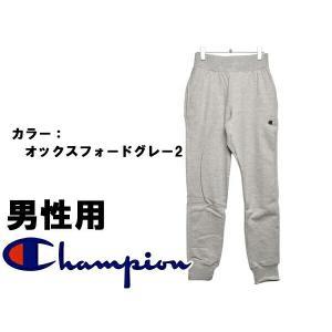チャンピオン ロングパンツ メンズ 海外モデル 01-20740060|hi-style