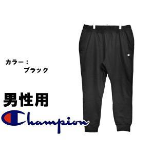 チャンピオン ロングパンツ メンズ 海外モデル 01-20740061|hi-style