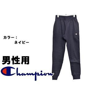 チャンピオン ロングパンツ メンズ 海外モデル 01-20740062|hi-style