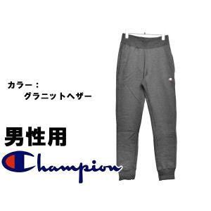 チャンピオン ロングパンツ メンズ 海外モデル 01-20740063|hi-style