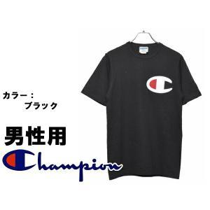 チャンピオン メンズ 半袖Tシャツ 米国(US)基準サイズ ヘリテージ Tシャツ CHAMPION 01-20740243|hi-style