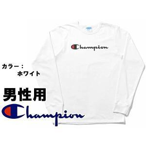 チャンピオン メンズ 長袖Tシャツ 米国(US)基準サイズ ヘリテージ L/S Tシャツ CHAMPION 01-20740602|hi-style