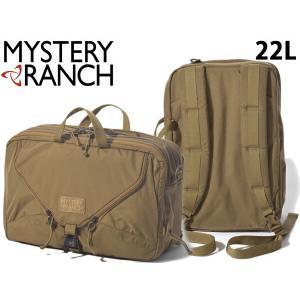 ミステリーランチ メンズ レディース ショルダーバッグ 22L エクスパンダブル 3WAY ブリーフケース MYSTERY RANCH 01-60390007|hi-style