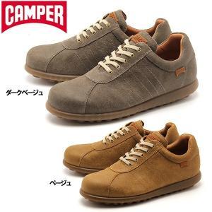 カンペール ペロータス アリエル CAMPER PELOTAS ARIEL メンズ カジュアル シューズ レザー スニーカー 靴 男性用 (1099-0049)|hi-style