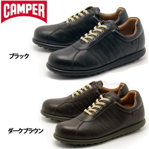 カンペール ペロータス アリエル CAMPER PELOTAS ARIEL メンズ カジュアル シューズ レザー スニーカー 靴 男性用 (1099-0050)|hi-style