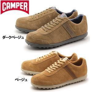 カンペール ペロータス XL CAMPER PELOTAS XL メンズ カジュアル シューズ レザー スニーカー 靴 男性用 (1099-0055)|hi-style