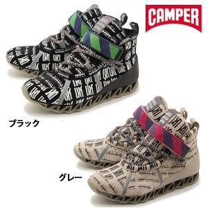 カンペール トゥギャザー CAMPER TOGETHER HIMALAYAN WILLHELM メンズ スニーカー 男性用 (1099-0084)|hi-style