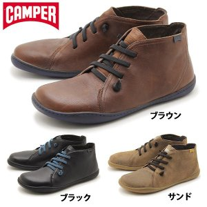 カンペール ペウ カミ CAMPER PEU CAMI メンズ ハイカット シューズ レザー カジュアル スニーカー 靴 男性用 (1099-0086)|hi-style