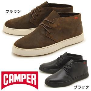 カンペール カーゴール CAMPER CARGOL メンズ チャッカ シューズ レザー 男性用 (1099-0089)|hi-style