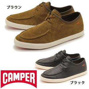カンペール モーテル CAMPER MOTEL メンズ レザー スニーカー 男性用 (1099-0091)|hi-style