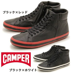 カンペール ポルトル CAMPER PORTOL メンズ レザー スニーカー 男性用 (1099-0092)|hi-style