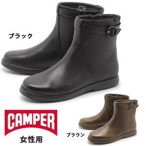 カンペール パルメラ ドライ CAMPER PALMERA DRY レディース ショートブーツ レザー 靴 女性用 (1099-0108)|hi-style