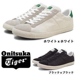 オニツカタイガー スニーカー LAWNSHIP メンズ(男性用) 男性用 onitsuka tiger (1117-0001)|hi-style