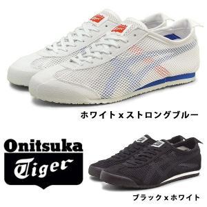 オニツカタイガー スニーカーMEXICO 66 メンズ(男性用) 男性用 onitsuka tiger (1117-0002)|hi-style