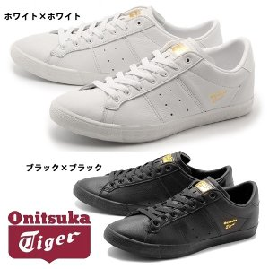 オニツカタイガー スニーカー ローンシップ メンズ(ONITSUKA TIGER LAWNSHIP D518L 0101 9090)靴 アシックス シューズ(1117-0005)|hi-style