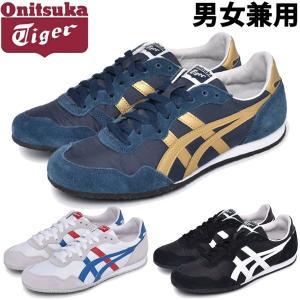 オニツカタイガー スニーカー セラーノ メンズ (ONITSUKA TIGER)靴 アシックス シューズ(1117-0006)|hi-style