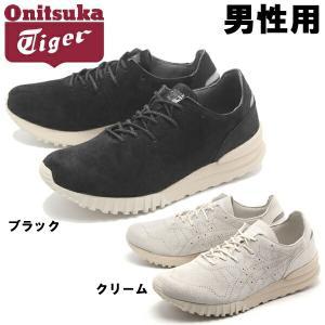 オニツカタイガー サムサラ ロー  男性用 ONITSUKA TIGER SAMSARA LOW D714L 9090 0000 メンズ スニーカー(1117-0015)|hi-style