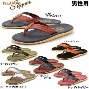 アイランドスリッパ サンダル メンズ サンダル ISLAND SLIPPER 1134-0002|hi-style