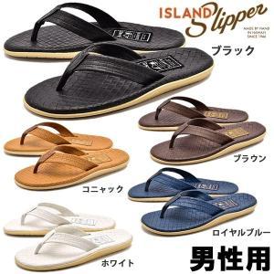 アイランドスリッパ サンダル メンズ サンダル ISLAND SLIPPER 1134-0004|hi-style