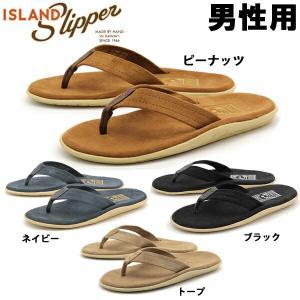 アイランドスリッパ サンダル メンズ サンダル ISLAND SLIPPER 1134-0005|hi-style