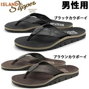 アイランドスリッパ サンダル メンズ サンダル ISLAND SLIPPER 1134-0007|hi-style