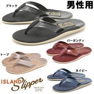 アイランドスリッパ サンダル メンズ サンダル ISLAND SLIPPER 1134-0010|hi-style