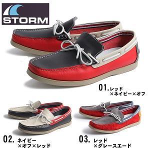 ストーム STORM  5240 デッキシューズ スウェード レザー 全3色 STORM 5240 DECK SHOES(1158-0010) hi-style