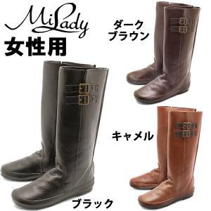 ミレディー ML895 ダブルベルト ロングレインブーツ  女性用 MILADY  ML-895 レディース 長靴  (1214-0161) hi-style
