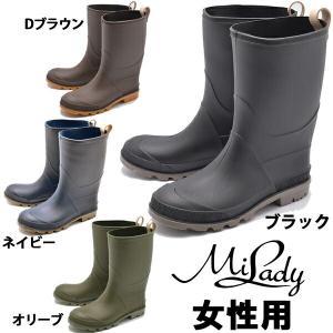 ミレディー ML469 レザーループ レインブーツ  女性用 MILADY  ML-469 レディース 長靴  (1214-0186) hi-style