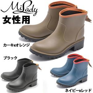 ミレディー ML345 レザーウィング ショート レインブーツ  女性用 MILADY  ML-345 レディース 長靴  (1214-0187) hi-style