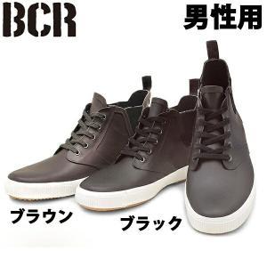BCR ブーツ レインシューズ メンズ ビーシーアール 1230-0108|hi-style