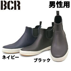 BCR ブーツ レインシューズ メンズ ビーシーアール 1230-0109|hi-style