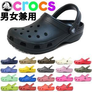 crocs classic cayman クロックス クラシック(ケイマン)海外 正規品 サンダル 靴 くろっくすメンズ兼レディース(1239-0001)|hi-style
