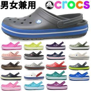 クロックス クロックバンド メンズ(男性用) 兼 レディース(女性用)海外正規品 (crocs crocband 11016) サンダル(1239-0076)|hi-style
