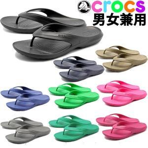 クロックス クラシックフリップ  男女兼用 CROCS CL...