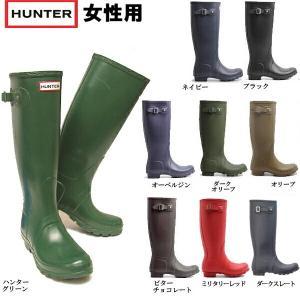 ハンター オリジナルトール 女性用 HUNTER ORIGINAL TALL WFT1000RMA レディース 長靴 レインブーツ (1247-0001)