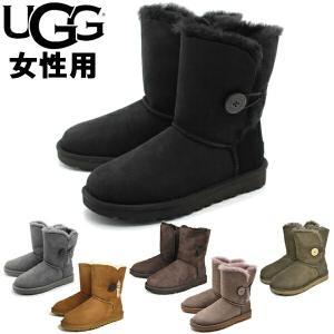 UGG アグ オーストラリア 海外 正規品  W ベイリー ボタン  レディース(女性用) セール hi-style