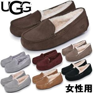 UGG アグ モカシンフラットシューズ レディース 1262-0056|hi-style
