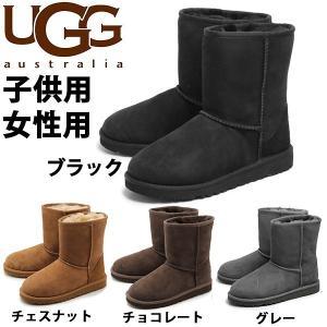 アグ キッズ クラシック 子供用 UGG K CLASSIC 5251 K キッズ&ジュニア ムートンブーツ(1262-0079) hi-style