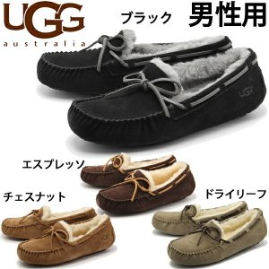 UGG アグ オルセン  男性用 オーストラリア  AUSTRALIA 1003390 メンズ フラットシューズ(1262-0138) hi-style