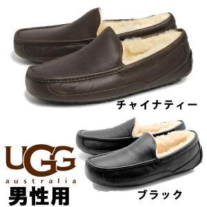 アグ オーストラリア アスコット チャイナティー 海外 正規品 メンズ(男性用)(UGG AUSTRALIA 5379)(1262-0159) hi-style